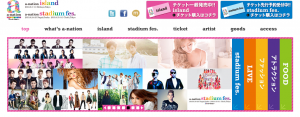 a-nation サイト