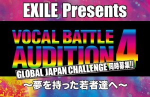 EXILE Presents VOCAL BATTLE AUDITION 4 開催決定